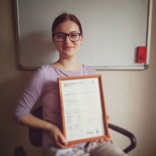 FCE сертификат