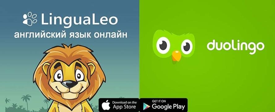 Бесплатный английский приложение Android
